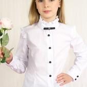 Отличные школьные блузы тм Аlbero, в Наличии + Новый сбор
