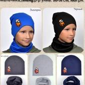 Демисезонные трикотажные шапки, комплекты, повязки для девочки, мальчика, подростка, малышей
