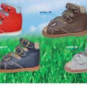 Ортопедическая обувь для деток из натуральной кожи!