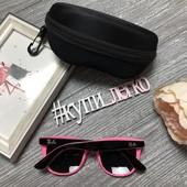 Выкупаю 17.08. Яркие солнцезащитные очки в стиле ray ban, 100 % UV защита. Остатки! чехол в подарок.