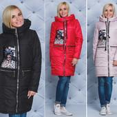 Стильные демисезонные куртки и пальто от украинского производителя.Размеры 42-58