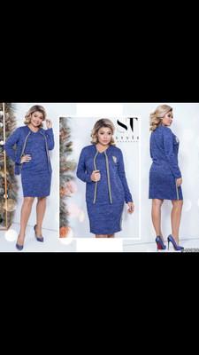 35e26cb1afb женская одежда батал!!! Фирма ST стиль 48+. Качество на высоте! Цены ...