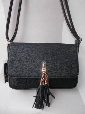 3fbcb94a4279 Стильные маленькие сумочки через плечо. Большой выбор! совместная ...