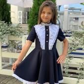 Школьные сарафаны, платья, юбки, блузы. Быстрая отправка - напрямую от производителя