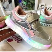 Новинка 2019!Мега стильные LED-кроссовки 26-30