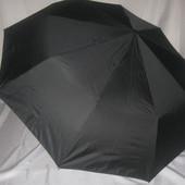 СП Мужские зонты,автомат,полуавтомат!Венгрия!Система антиветер.Отправляю заказ, кому еще?