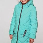 Nui Very Качественные теплые курточки осень..Очень красивые модели! цена и качество - Бомба!!!