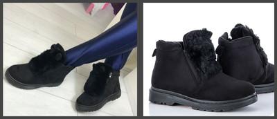 Зимові жіночі черевики швидке СП.Зима 2018 совместная покупка и ... c269ba9182f36