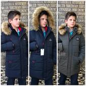 Стильні зимові курточки для хлопчика