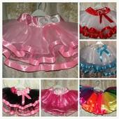 Красивые фатиновые юбочки для наших принцесс