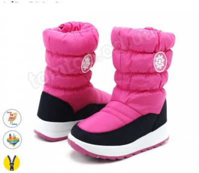 e412384bb детская обувь зима без ростовки совместная покупка и закупка со скидкой -  Спешка