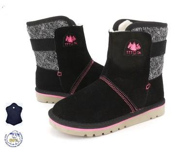 f9e37ffe9 детская обувь зима без ростовки совместная покупка и закупка со ...