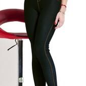 Акционная ценна на джегинсы под джинс !Супер качественные !!!
