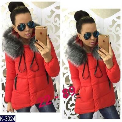 46d50831b581 Зимняя одежда!!!Цены очень низкие!!! совместная покупка и закупка со ...
