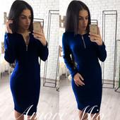Любое платье на ваш выбор!Качеством останитесь довольны!!