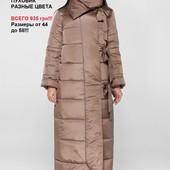 Большие скидки на пальто Favoritti.