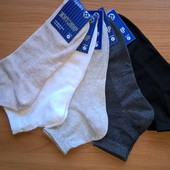 Женские/детские /мужские фабричные носки. Супер качество! Обновление ассортимента! Оптовые цены