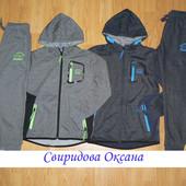 Спортивный костюм для мальчиков Setty Koop, 8-16 рр