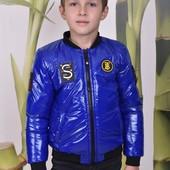 Демисезонные куртки для мальчика. Украина. Размеры: 28-46. Есть замеры