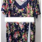 Сегодня выкуп! Ночные рубашки, комплекты! 100% хлопок! L - 5XL! Все по 145 грн!