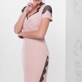 Новая ТМ.Огромный выбор производителей СП женская одежда.от 1ед