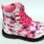 Отличные ботиночки для девочки,супинатор-выкуп завтра !-вторник отправкаАкция