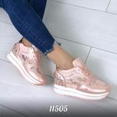 Шикарные кроссовки.