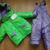 СП зимние термокомплекты костюмы Esto-Малыш