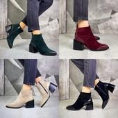 Кожаная обувь прекрасного качества . Харьков к.ф Step Деми/зима Возможны разные цвета