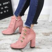 Женские ботинки, цвет темная пудра. только 39 и 40 размер