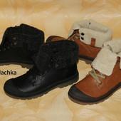 Стильные ботинки на шнуровке с прорезиненным носком.  Демисезон рр. 36, 37