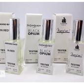 Новинки! !!!Тестера парфюмов ОАЭ,стойкость и качество проверенно