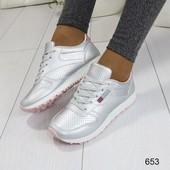 Супер цена! Стильные кроссовки,цвет серебро.