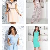 ТМ Meelan много новинок!юбки брюки блузы кардиганы любой сезон!по оптовой цене! Много боталов!