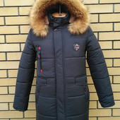 Тепленькие куртки