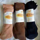 Выкуп завтра. Женские капроновые носочки 10пар 45 грн (мокко, беж, черные) ! Акция .