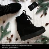 СП!Фабричная  женская кожанная обувь! Зима, деми, лето. Качество супер!