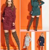 Новинки от Arizzo, + скидки до 14.02 -15% - 30%, женская модная одежда, без мин сбора и ростовок