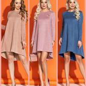 Новинки от Arizzo, женская модная одежда, без мин сбора и ростовок