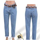 Пятый сбор!!! Супер хит 2018 года, мeга крутые джинси МОМ! есть отзывы покупателей