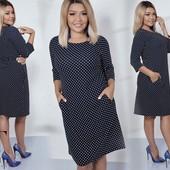 Платье +48
