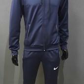 Спортивний костюм 46-54розмера, есть розмера, викуплені