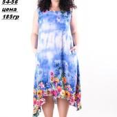 большой выбор тунички платье халаты ночные пижамки   и тд на любой вкус !!!!