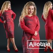 Платье №6, новинки, размер + 48