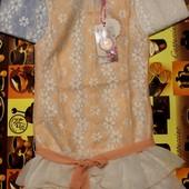 Модные платья для юных модниц 98-152 р. Венгрия.