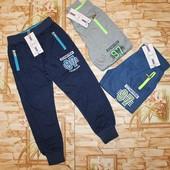 Спортивные штаны для мальчишек  116-158 р. Венгрия. У меня.