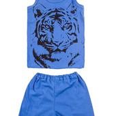 отличный выбор разные цвета и размеры всего 75гр любой костюм
