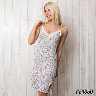 887f85c139974e5 Недорогие ночные рубашки Турция совместная покупка и закупка со ...