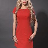 Платье красный квадрат