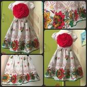 Красивые юбки #2